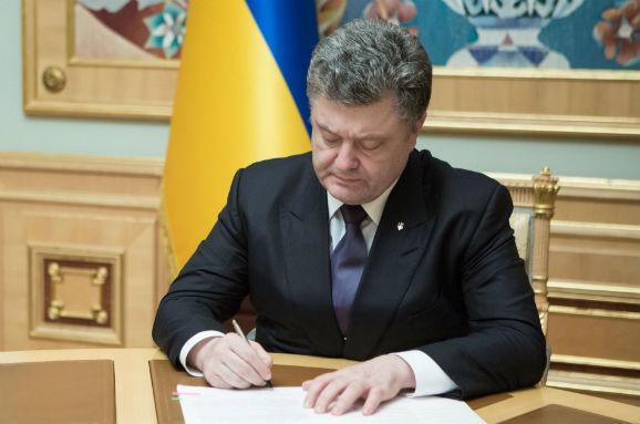 Порошенко підписав указ про створення служби здеокупації Криму