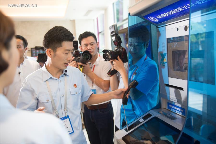 Перший інтернет-суд відкрився вКитаї