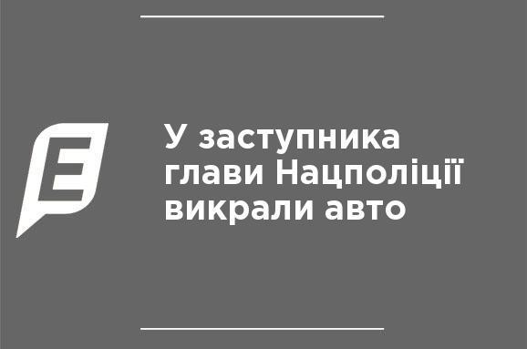 DC5n Ukraine mix in ukrainian Created at 2017-08-18 18 15 5726040423056