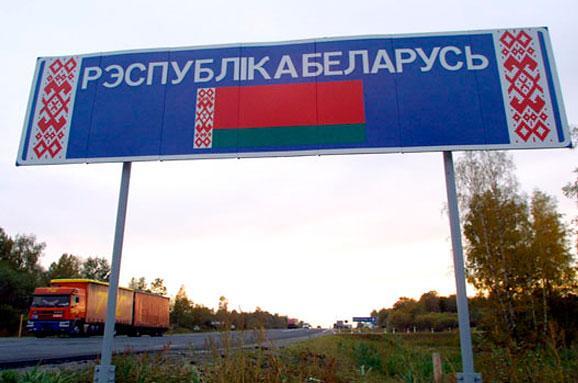 У Білорусі зник 19-річний українець. Батько заявляє про слід ФСБ
