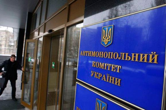 АМКУ оштрафував Газпром на85 мільярдів