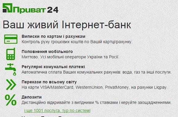 Обмен visa to webmoney выгодный курс