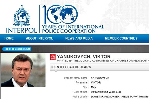 Інтерпол тимчасово обмежив публічний доступ до інформації про розшук Януковича— поліція