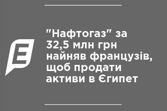 DC5m Ukraine mix in ukrainian Created at 2017-09-11 18 14 e47d5c5866444
