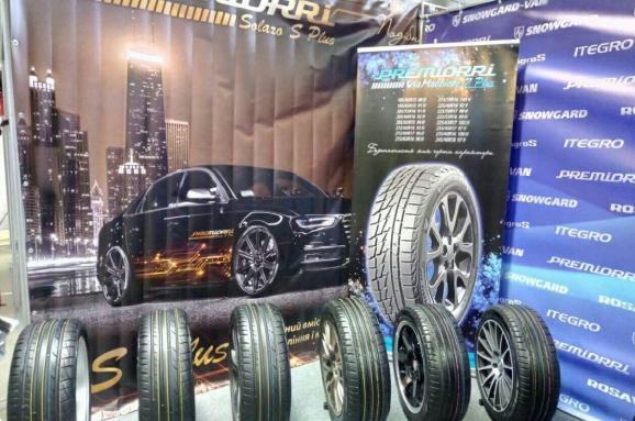 У Львові відбулася шинна виставка Forum Wheels -2017. PR