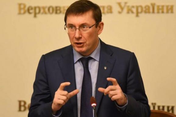 Луценко повідомив, хто наказав стріляти поучасниках Революції гідності