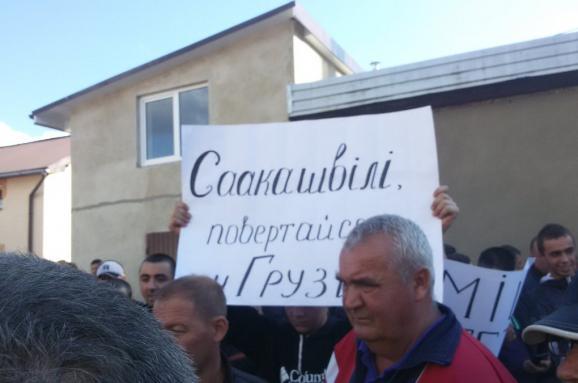 Суд переніс слухання справи щодо прориву Саакашвілі українського кордону