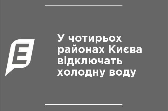 DC5n Ukraine mix in ukrainian Created at 2017-09-19 02 11 5ed31c094f870