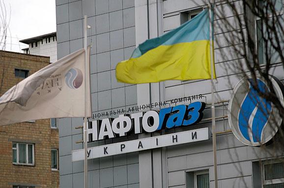 Рішення про відставку незалежних членівНР «Нафтогазу» є остаточним— Коболєв