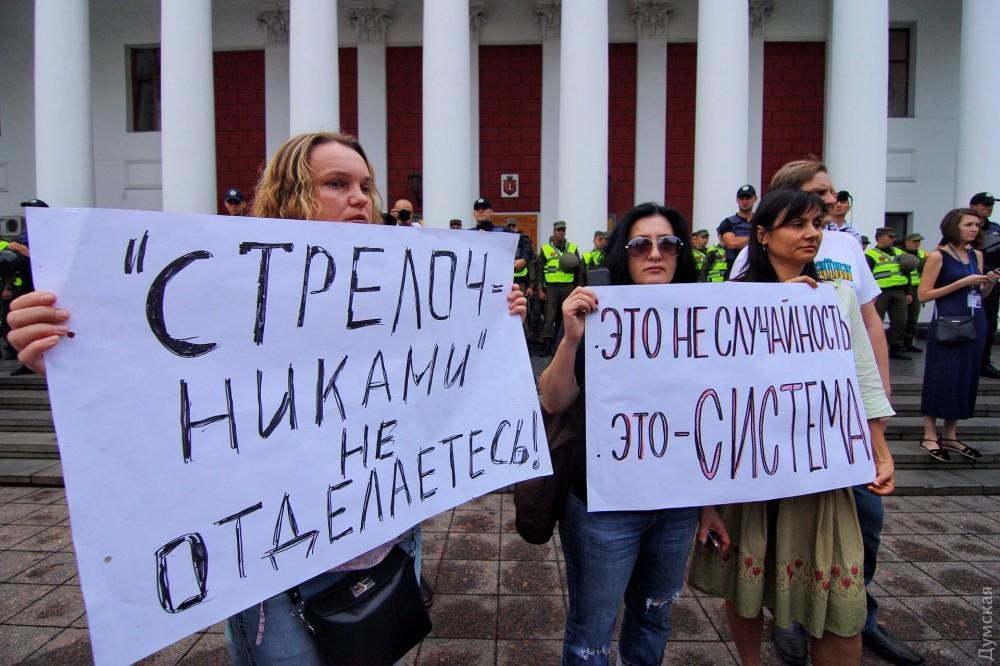 В Одессе подрались активисты и силовики, десятки пострадавших. Фоторепортаж