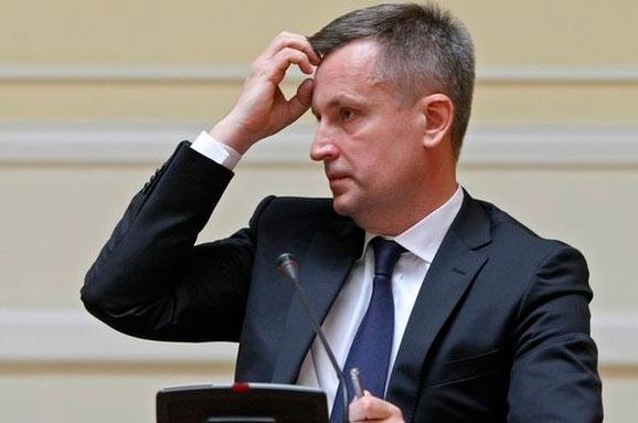 СБУ допитує Наливайченка зафактами незаконного перетину кордону екс-чиновниками