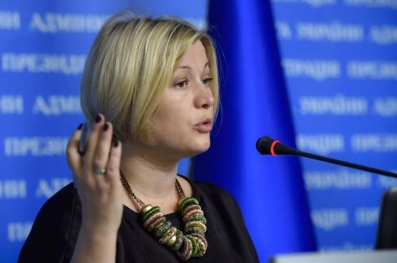 Геращенко: Порошенко внесе доРади законопроект про реінтеграцію 4 жовтня