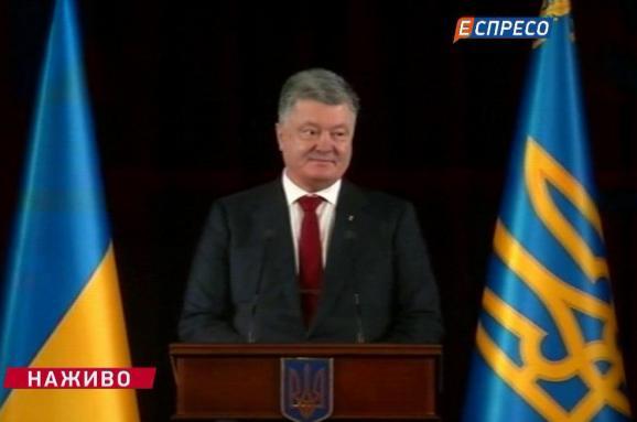 Чернігівський університет отримав нову назву
