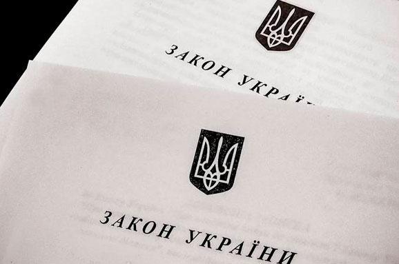 Комітет із нацбезпеки ВРУ підтримав президентський закон про реінтеграцію Донбасу