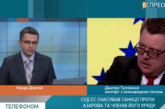 Азаров, Арбузов, Клюєв і Ставицький виграли суд щодо скасування санкцій ЄС