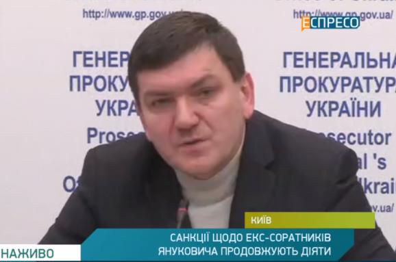 Санкції зАзарова і його міністрів незняті — ГПУ