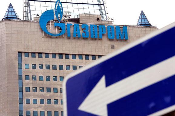 Сьогодні почнуться слухання уСтокгольмі щодо спору компаній «Нафтогаз» і «Газпром»