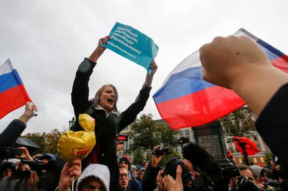 Росія протести Навальний Москва