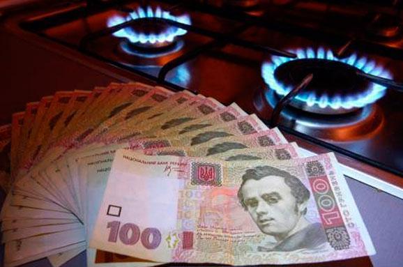 Міненерго: Ціна нагаз уцьогорічному опалювальному сезоні зросте на6%