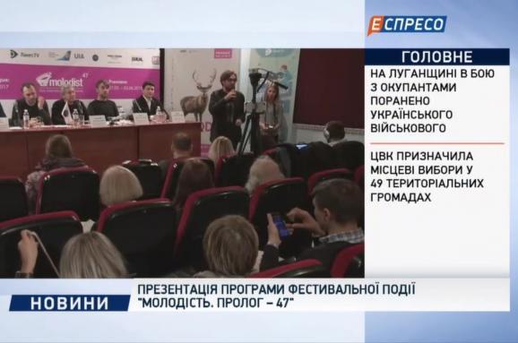 У Києві покажуть