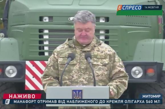 Військові узоні АТО отримають премії наДень захисника України
