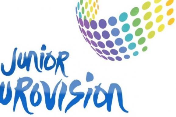 Визначено місце проведення «Дитячого Євробачення» в2018 році