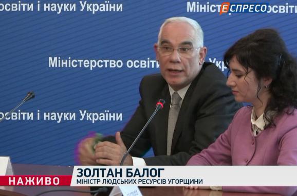 Мовний скандал: Україна узгодила зУгорщиною норми закону про освіту