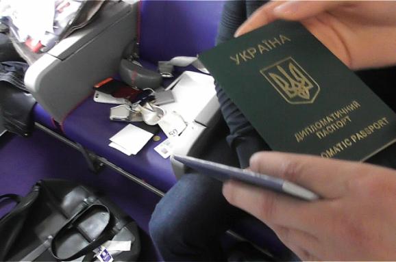 Розенблат міг отримати диппаспорт наоснові фальшивих документів,— НАБУ