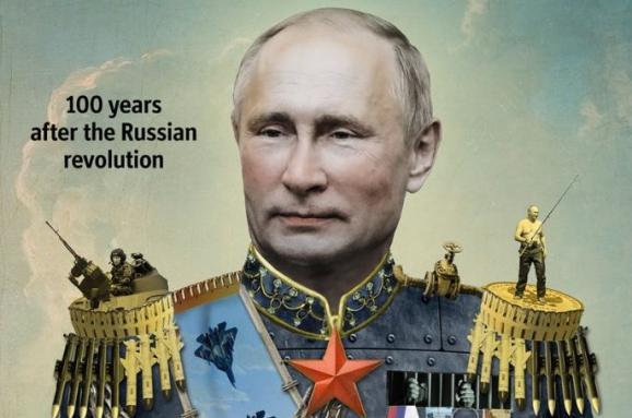 Достоліття Жовтневої революції The Economist помістив наобкладинку «царя» Путіна