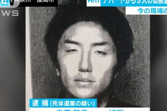 Такахиро Шираиши серийный убийца Япония