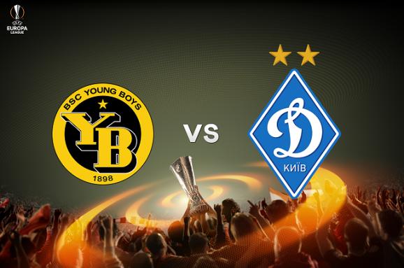 «Динамо» перемогло «Янг Бойз» тавийшло доплей-офф Ліги Європи
