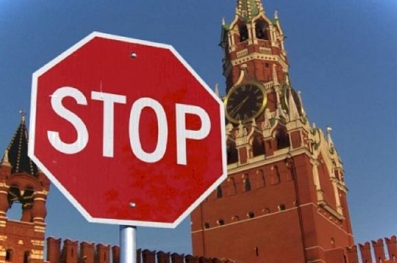 Без российского угля и сухариков «Мачо». Все, что известно о новых санкциях Украины против России