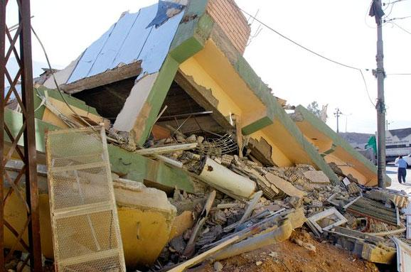 Разрушительное землетрясение на границе Ирака и Ирана. Фоторепортаж