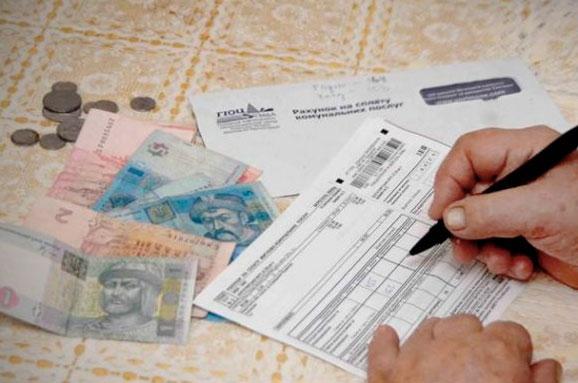 Назміну паперовим квитанціями закомуналку пропонують електронні