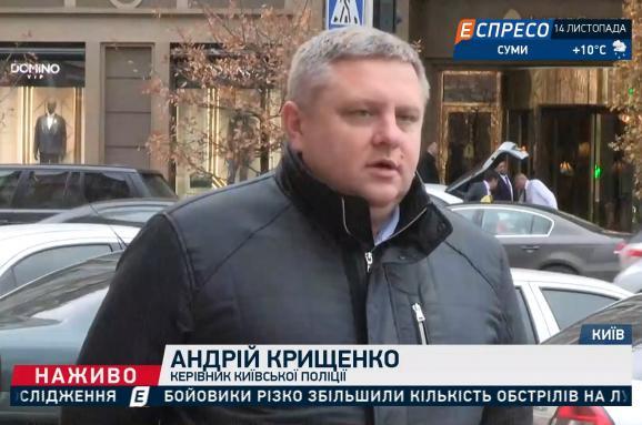 УКиєві сталася смертельна ДТП заучастю працівника МВД