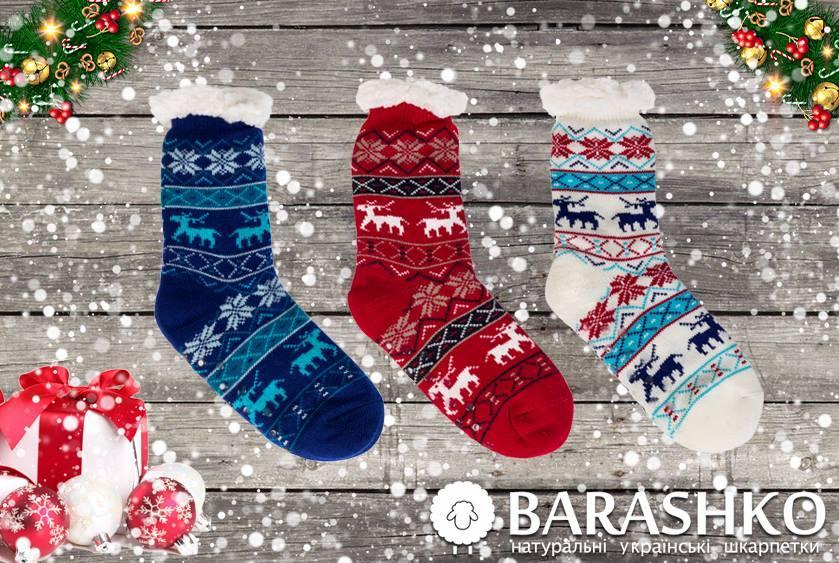 Це молода команда виробляє теплі шкарпетки та капці із традиційними  зимовими візерунками. У них також є шкарпетки із підошвою. На сайті можна  купити ... 777db268494ff