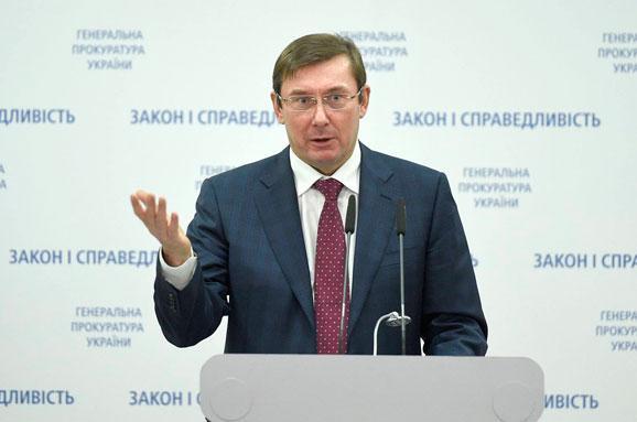 Луценко попросить Раду залишити «справи Майдану» прокуратурі