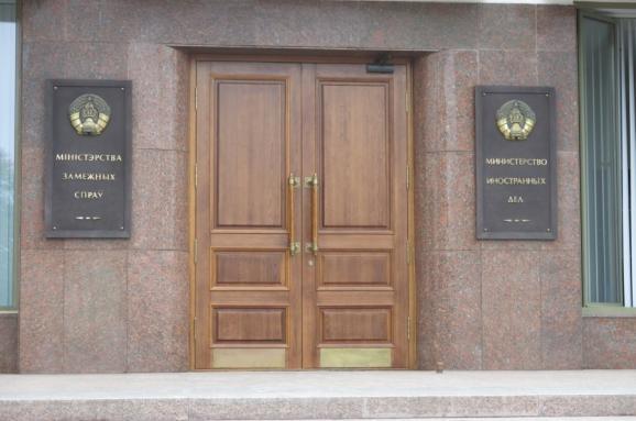 УМЗС Білорусі прокоментували рішення України про висилку білоруського дипломата— ЗМІ