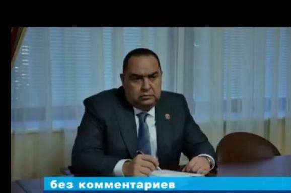 Артем Шевченко: Плотницький втік уРосію