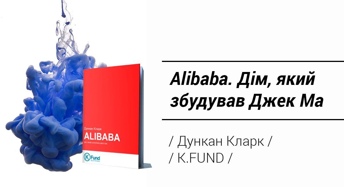 #ЧитайУкраїнське. 10 книг, которые читают украинские политики, писатели и журналисты
