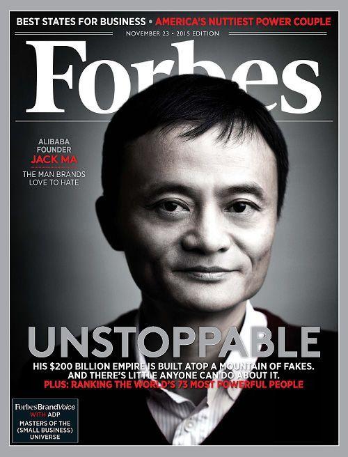 800 млн заказов в день. Как китайцам удалось создать компанию Alibaba стоимостью 5 ВВП Украины