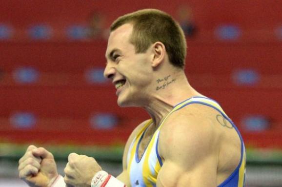 Український гімнаст Радівілов здобув золото на кубку світу в Німеччині