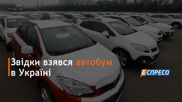 За три квартали 2017 року в Україну завезли 110 тис. легкових авто. Загалом  імпорт автівок зріс на 92% 8c7cdb3b7a362