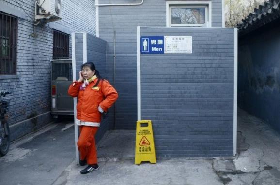 Китай туалет