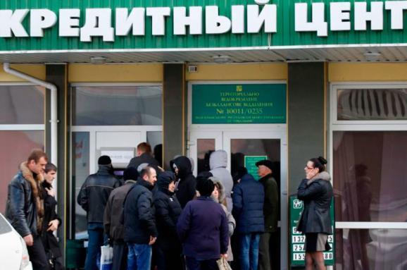 Окупаційна влада Криму «списала» борги кримчан перед українськими банками