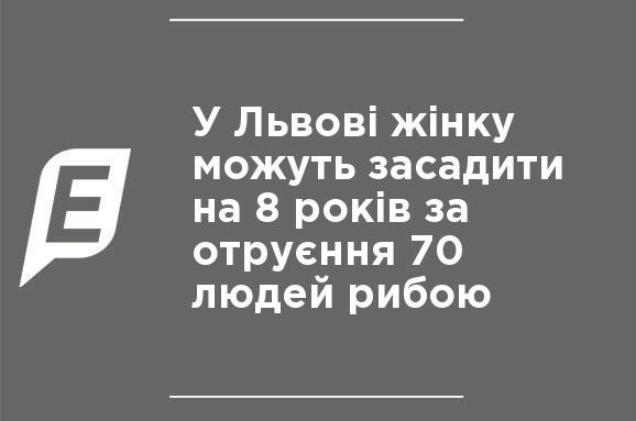 DC5n Ukraine mix in ukrainian Created at 2017-12-01 03 21 1f59decdba8b1