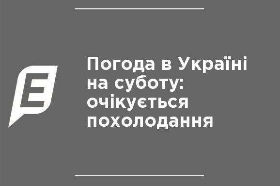 На заході України температура від -1 до +3. На сході від +2 до +6. У  північних областях від 0 до +4. У центрі від +2 до +10. 801ea2ffca8a8