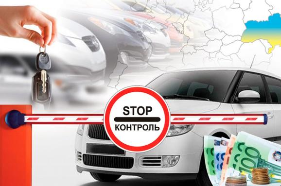 С 1 января снизится ввозная пошлина на машины из ЕС. Насколько подешевеют автомобили