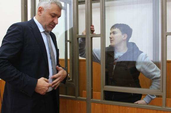 Фейгин и Савченко
