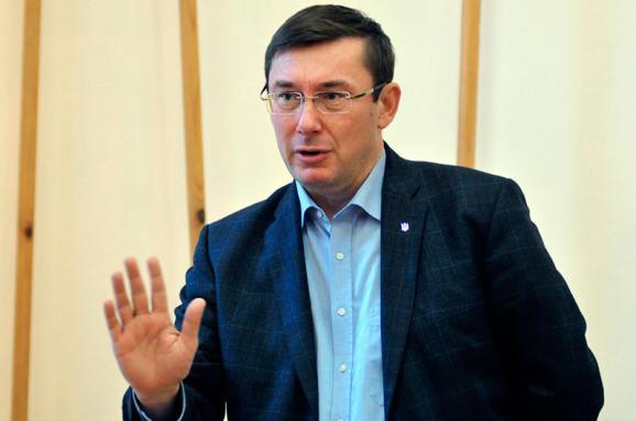 Луценко назвав суму збитку від захоплення підприємств Криму